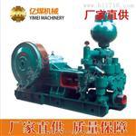 BW-600泥漿泵,BW-600泥漿泵廠家