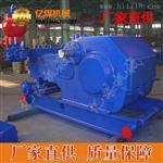 2NB型泥漿泵,2NB型泥漿泵價格