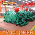 3NBB-250泥漿泵,3NBB-250泥漿泵億煤