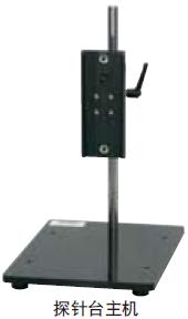ESS-6008静电放电模拟器.png