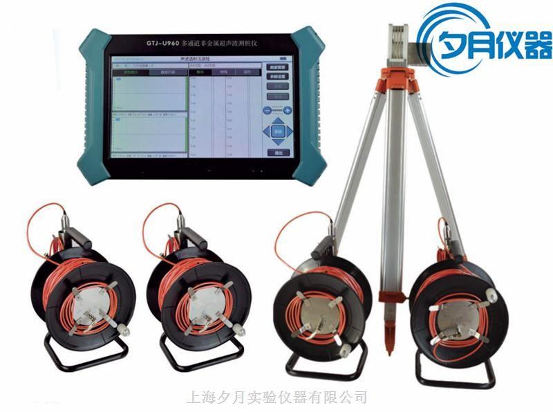 GTJ-U960多通道非金属超声波测桩仪