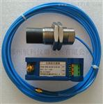 WT-φ11电涡流传感器 郑州航科