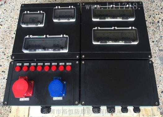 供应防水防尘防腐检修电源插座箱