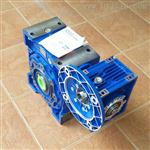 清华DRW040紫光涡轮蜗杆减速机