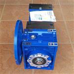 NMRW090紫光蜗杆减速机