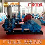 TBW-1200煤礦用泥漿泵\