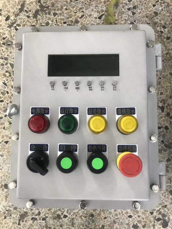 化工厂挂式防爆仪表箱