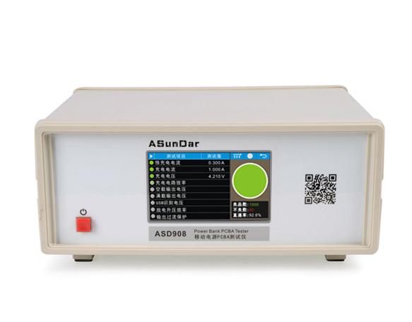 昂盛达ASD908 移动电源PCBA测试仪
