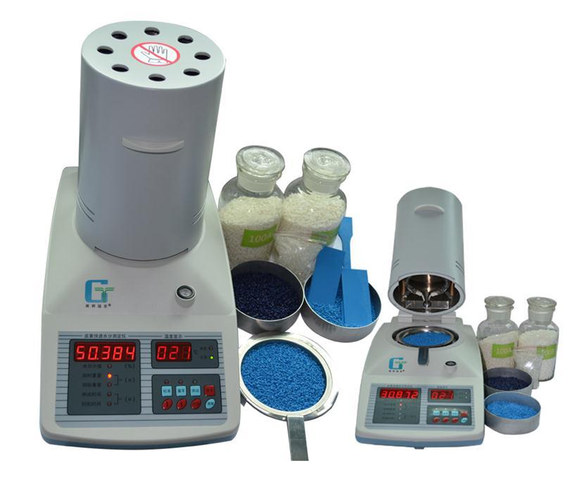 SFY-20A 卤素加热快速水份测定仪
