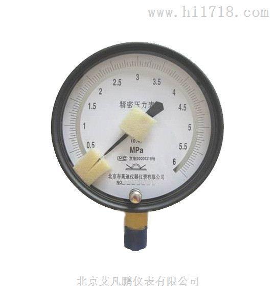 布莱迪YB150精密压力表 正品