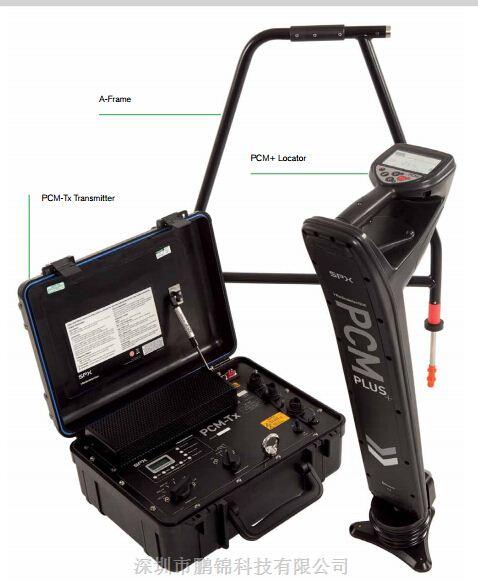 管道外防腐层高精度检测仪PCM+替代型号PCMX