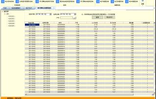716Acrel-3200遠程預付費電能管理係統-89號院4633.png