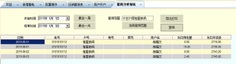 716Acrel-3200遠程預付費電能管理係統-89號院4733.png
