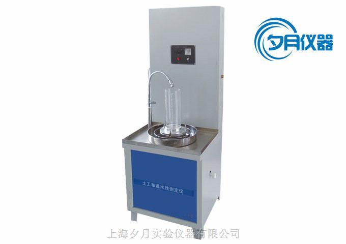 YT020B土工布透水性测定仪