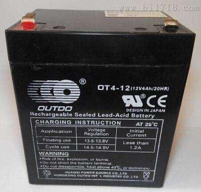 阀控式密封精密蓄电池  厂家直供 代理