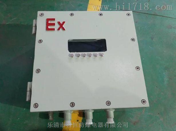 钢板焊接防爆仪表配电箱厂家