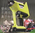 美國TSI PolyMax塑料識別分析儀