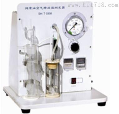 润滑油空气释放值测定仪SYS-036A