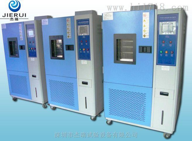 自动化恒定湿热试验箱设备