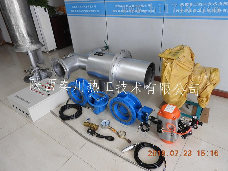 秦川热工3T焦炉煤气锅炉燃烧器