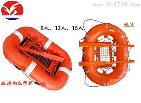 8-16人水面救援泡沫塑料玻璃钢水上救生浮具