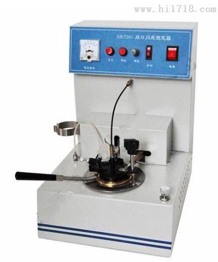 半自动闭口闪点测定仪SYS-001-2A