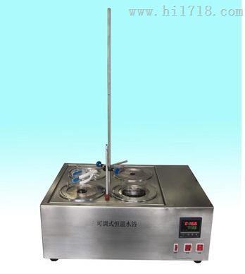 可调式恒温水浴SYS-T007