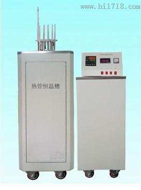 热管恒温槽SYS-T008