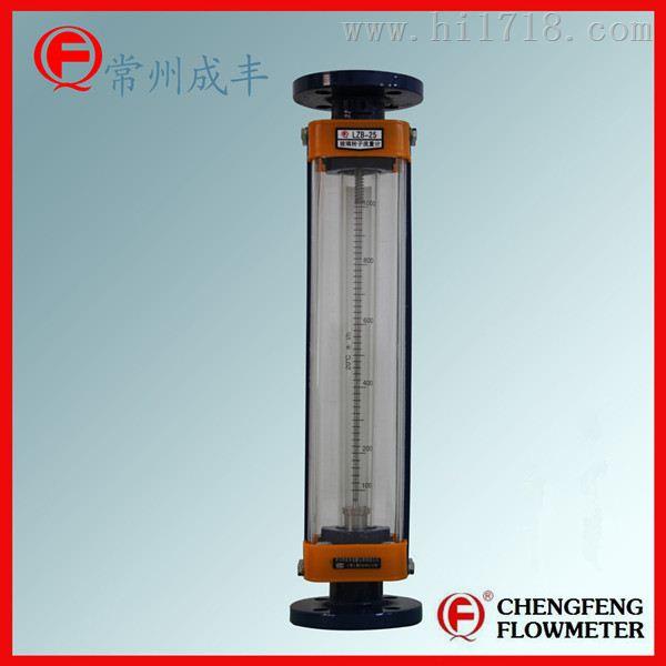 成丰仪表玻璃转子流量计测气体液体非标现场