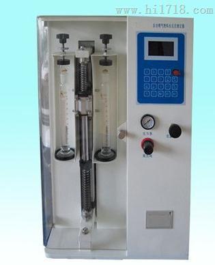 自动航空燃料水反应测定器SYS-1793