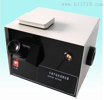 石油色度测定器SYS-6540