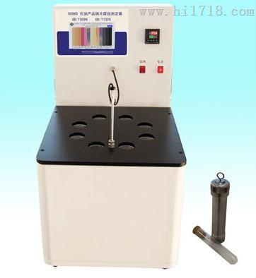 自动金属浴铜片腐蚀测定器SYS-5096D