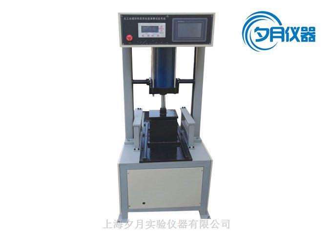 YT1200土工合成材料拉拔摩擦试验系统