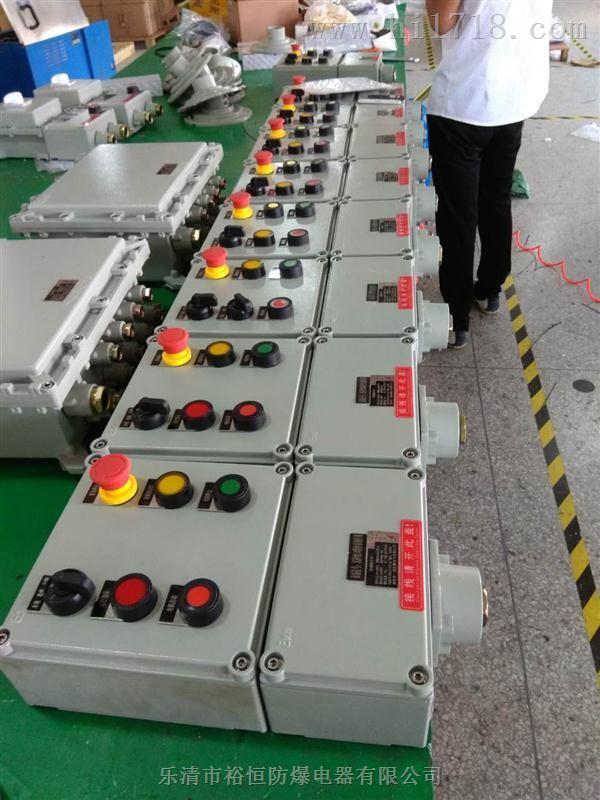 2灯2钮1转换远程就地防爆按钮操作柱