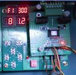 步进电机驱动芯片