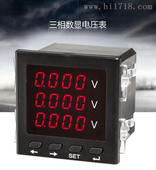 武汉太原大同苏州南京西安洛阳DY系列显示仪表