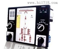 青岛烟台日照莱芜数显智能操控SCK-8000 高压柜控制装置