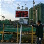 施工扬尘噪声在线监测系统| 噪音温湿度检测