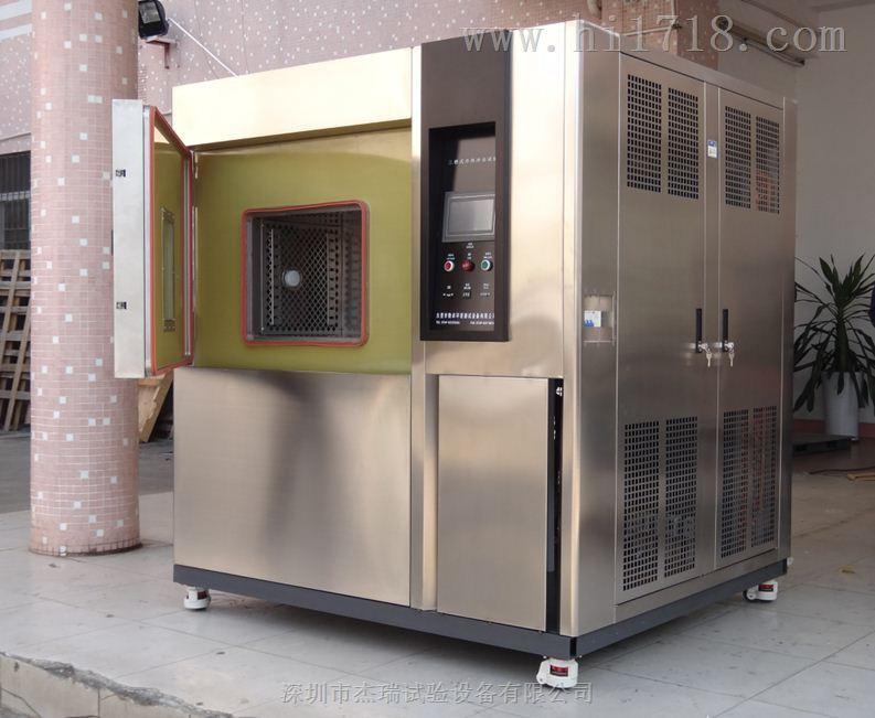 吊篮式冷热高低温冲击实验箱