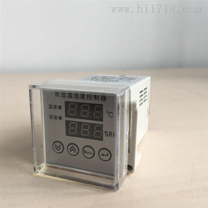 随州江门温度湿度控制器 调节仪表 附带传感器DY-WK-X