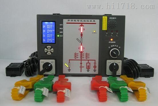 数显智能操控DYK-8000 威海德州聊城滨州高压柜控制装置