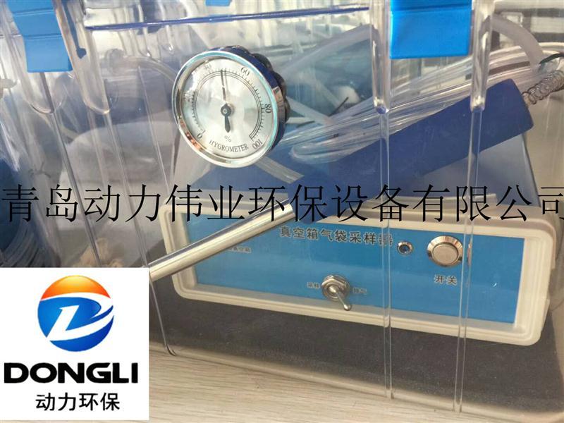 03水质-小流量双路VOCs无油采样泵