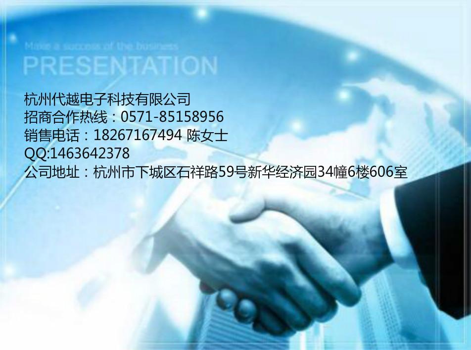 商务合作1_meitu_1.jpg
