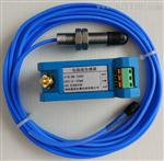 HK-9200一体化振动变送器