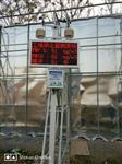施工工地扬尘检测仪 TSP在线监测系统