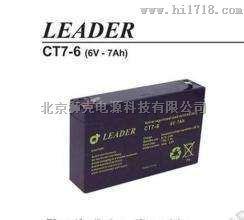 瑞典(LEADER)蓄电池-中国China
