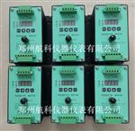 一体化防爆振动变送器HK-9206-A03-B02-C00