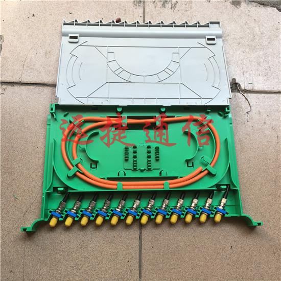 塑料铰链结构设计