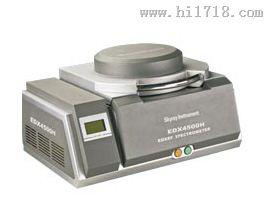 金属合金能量色散X荧光光谱仪