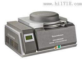 天瑞X荧光金属合金分析仪